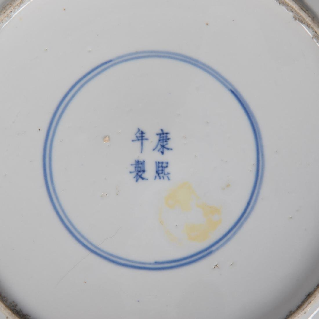 A Group of Three Chinese Porcelain Plates, 19th - 7