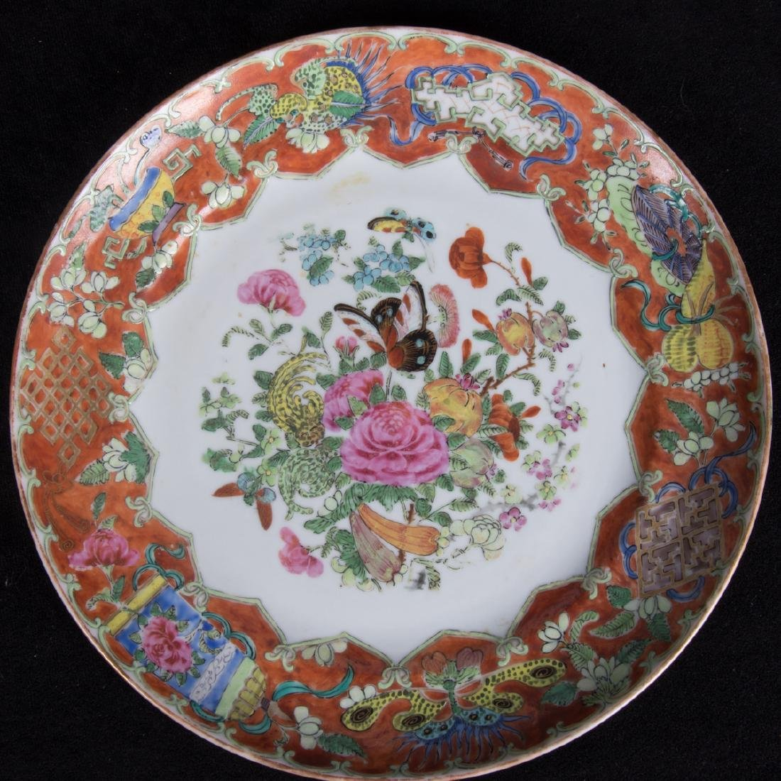 A Group Five Chinese Rose Medallion Porcelain Plates, - 2