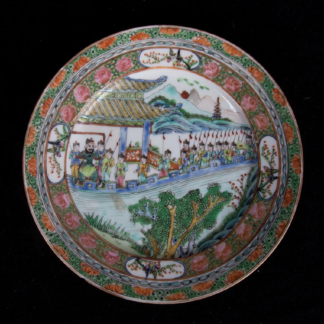 A Group of Four Chinese Famille Rose Porcelain Plates, - 6