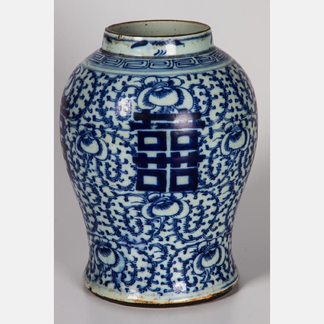 A Chinese Blue and White Porcelain Storage Jar, 20th