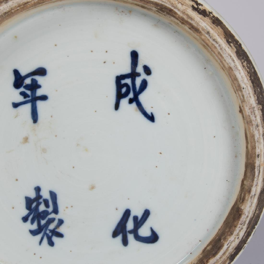 A Pair of Chinese Blue and White Porcelain Lidded Jars, - 3