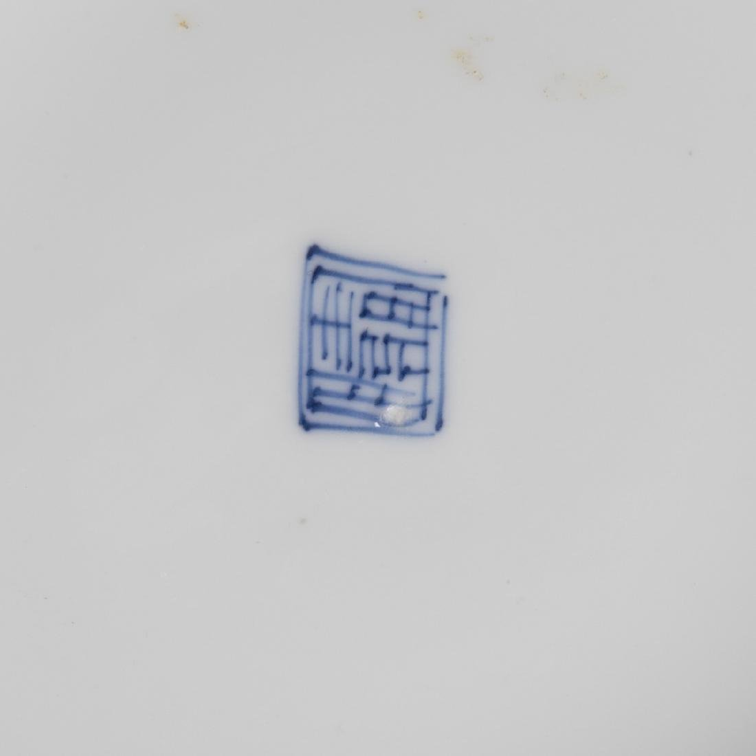 A Group of Five Chinese Blue and White Porcelain - 10
