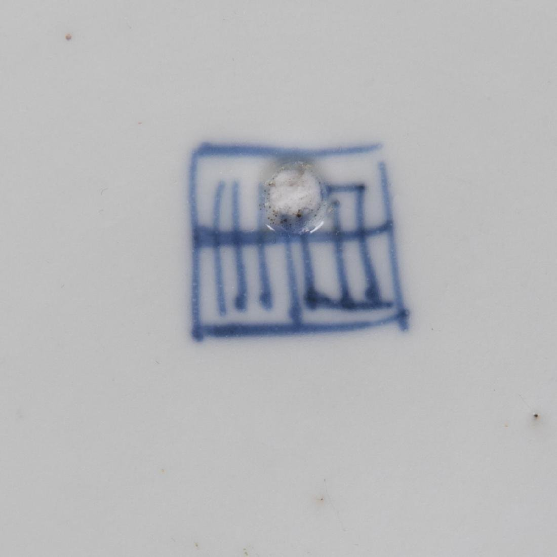 A Group of Five Chinese Blue and White Porcelain - 6