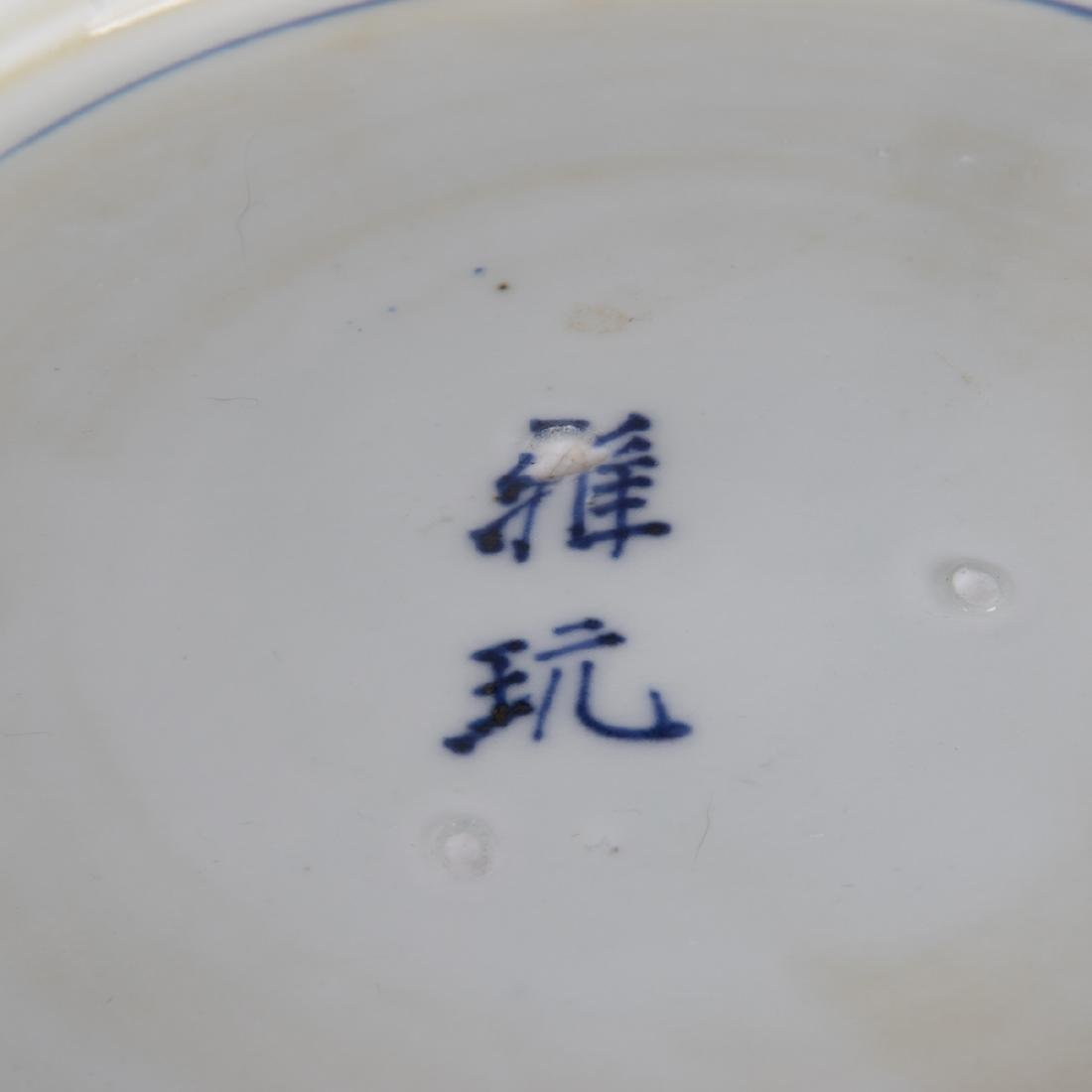 A Group of Three Chinese Blue and White Porcelain and - 3