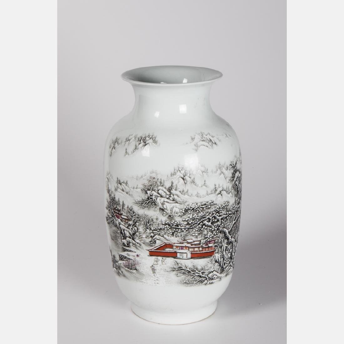 A Chinese Porcelain Vase, 20th Century.
