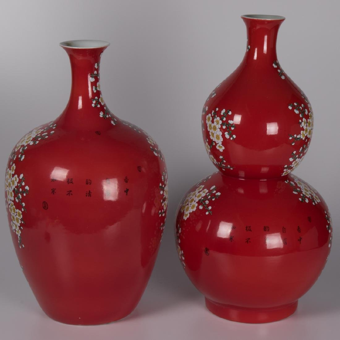 Two Chinese Porcelain Vases, 20th Century, - 2