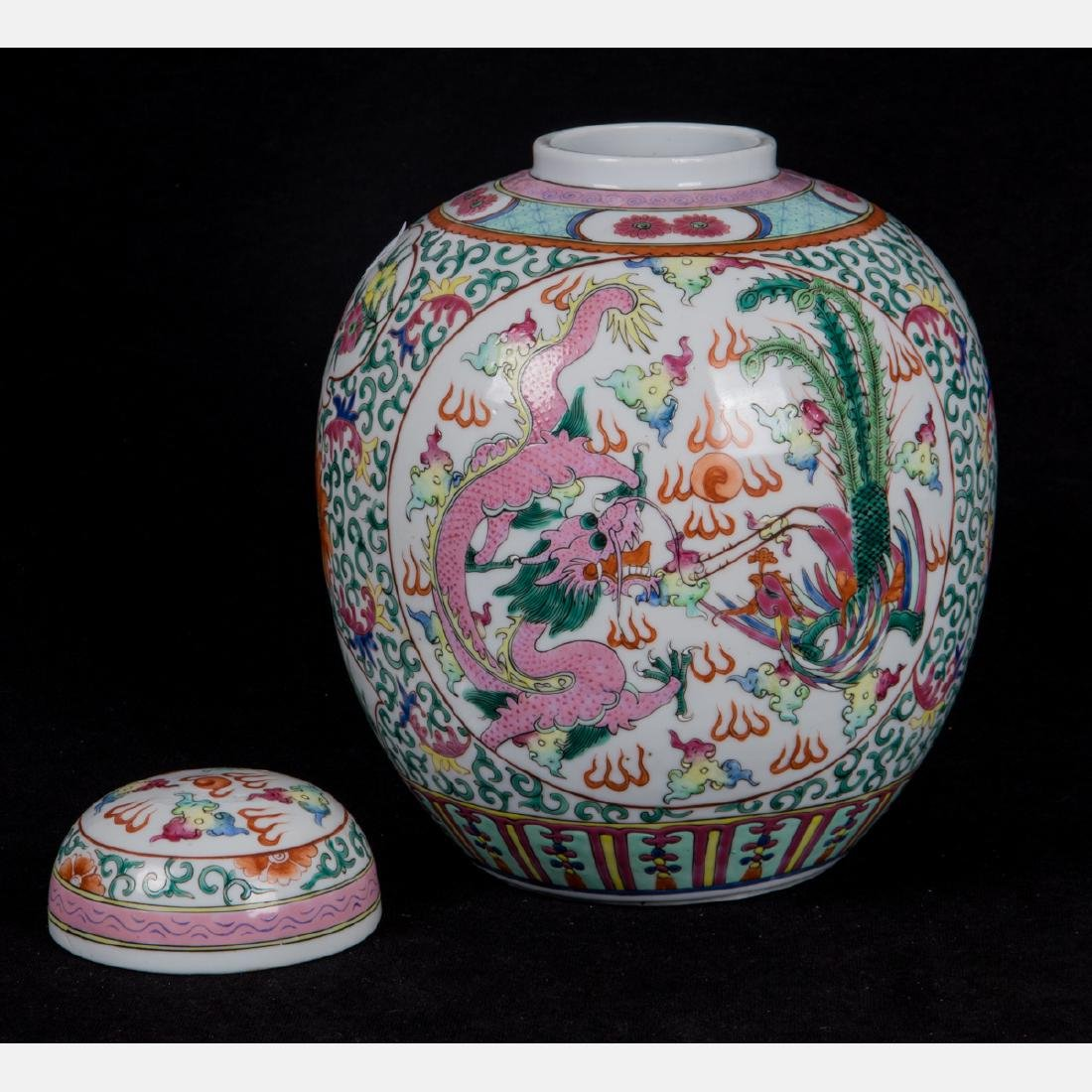 A Chinese Famille Rose Porcelain Lidded Jar, 20th - 2