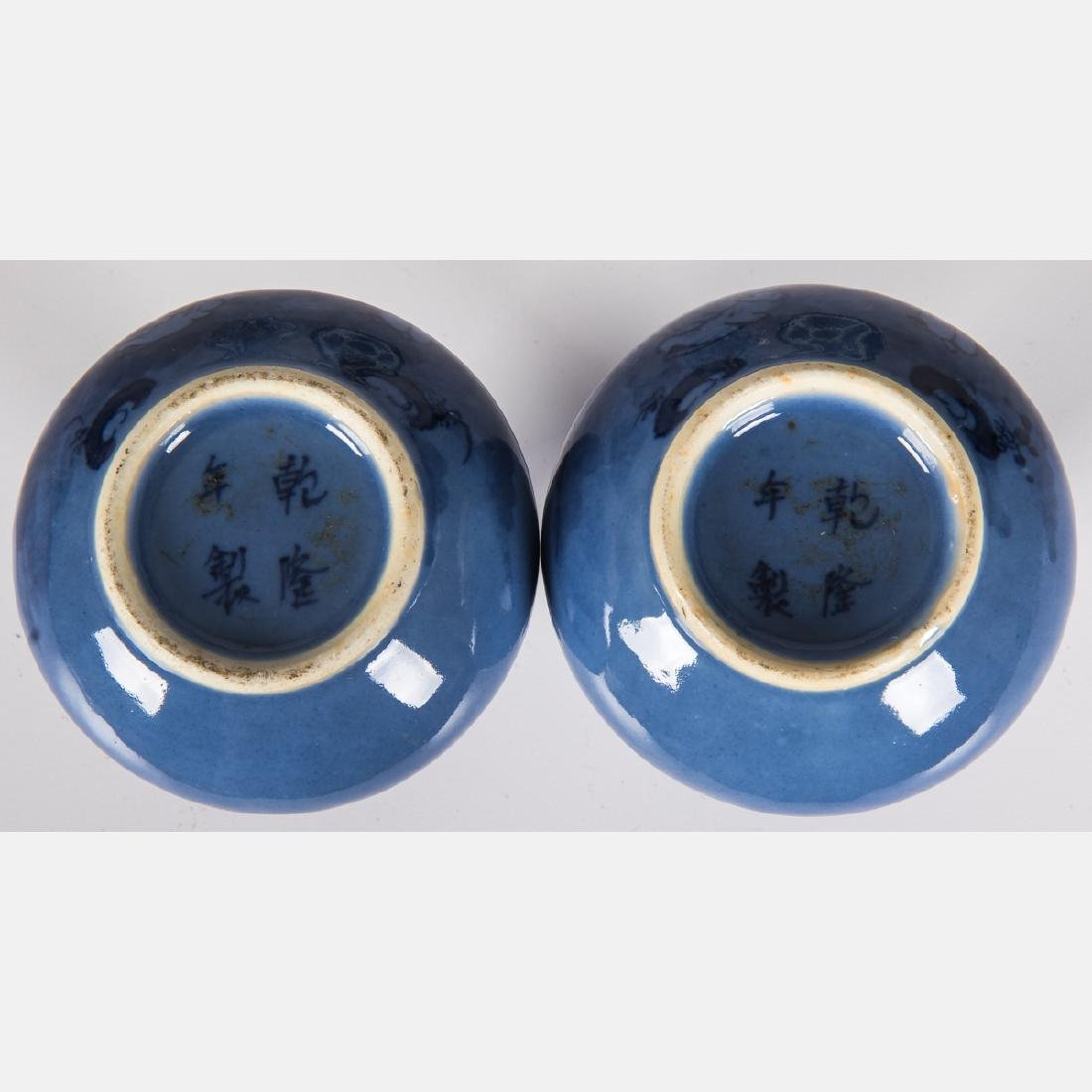 A Group of Four Asian Blue and White Porcelain - 2