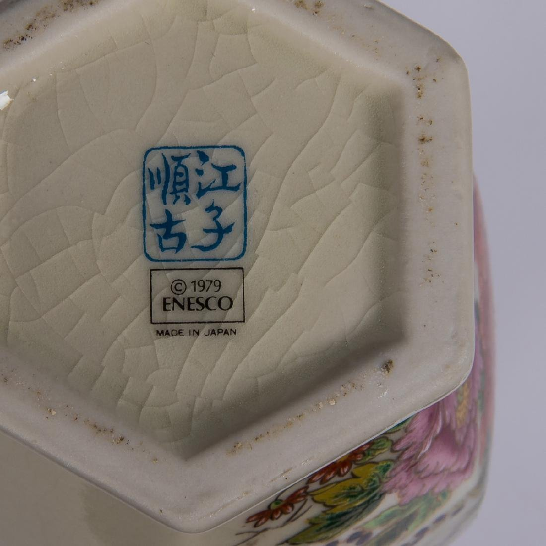 A Group of Fourteen Asian Porcelain and Ceramic Serving - 2