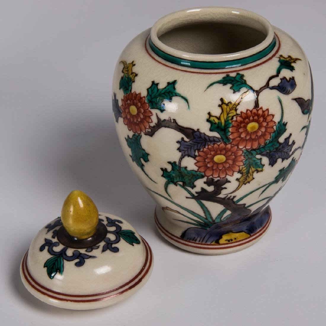 A Group of Fourteen Asian Porcelain and Ceramic Serving - 8