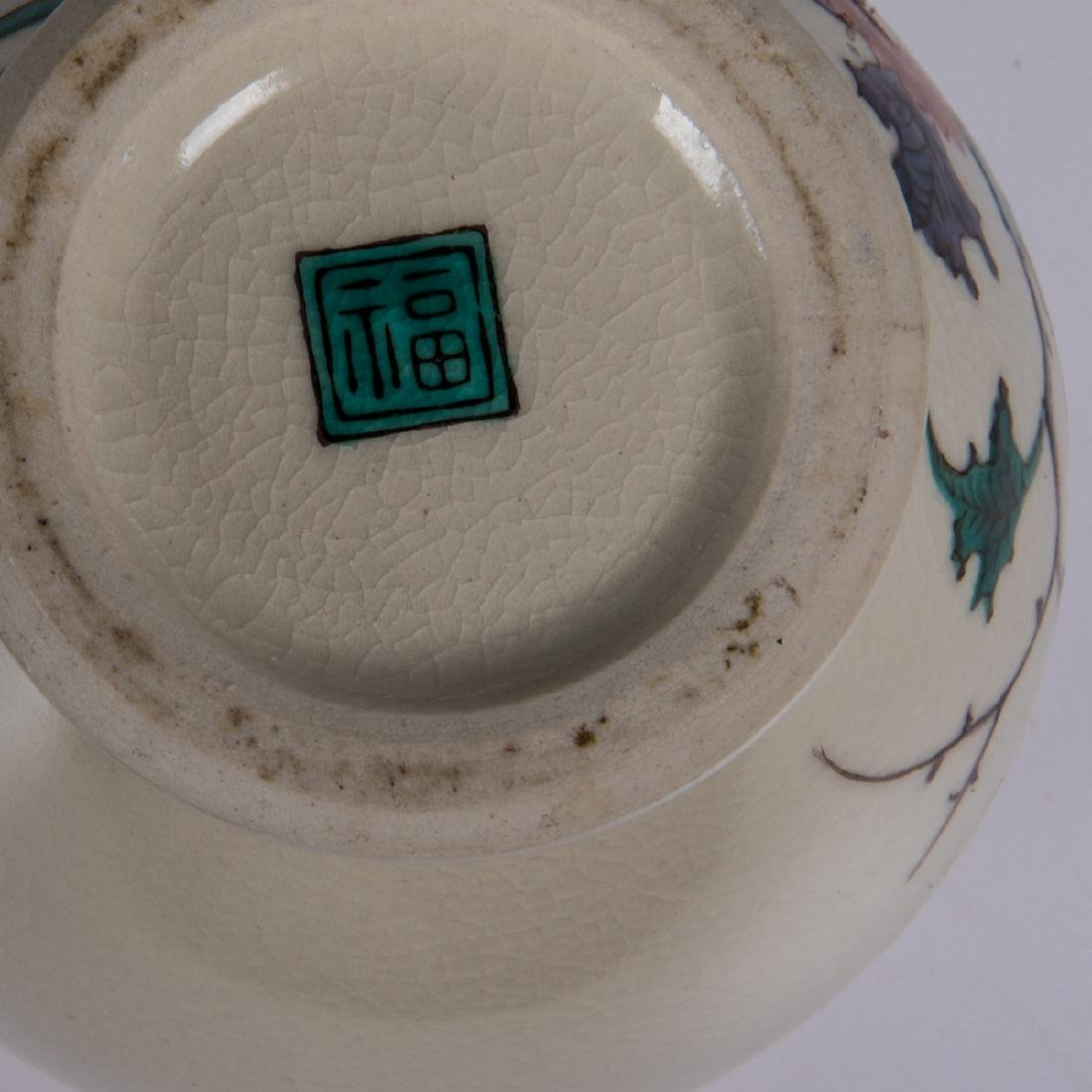 A Group of Fourteen Asian Porcelain and Ceramic Serving - 9
