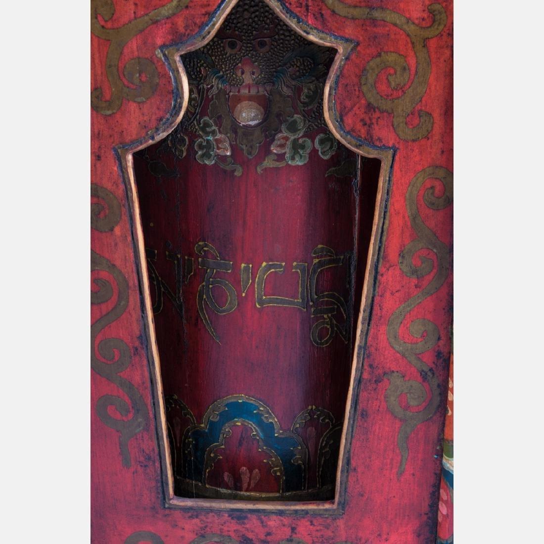 A Tibetan Polychrome Painted Wood Prayer Wheel, - 2