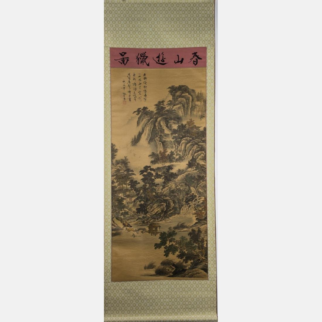 Two Chinese Printed Reproduction Scrolls, 20th Century, - 3