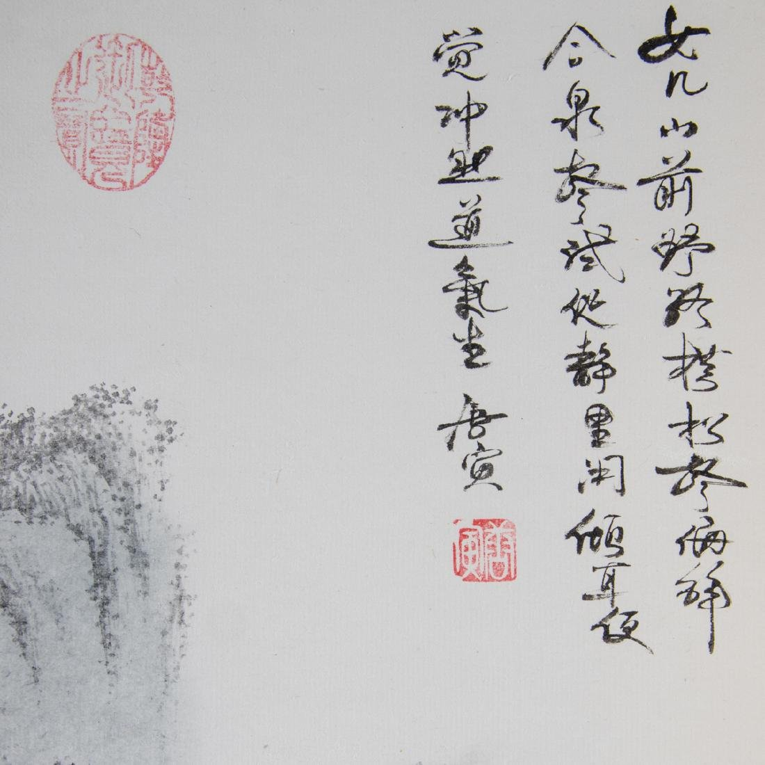 Two Chinese Printed Reproduction Scrolls, 20th Century, - 5