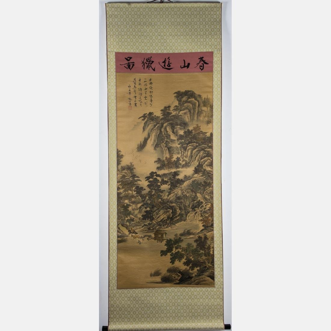 Two Chinese Printed Reproduction Scrolls, 20th Century, - 7