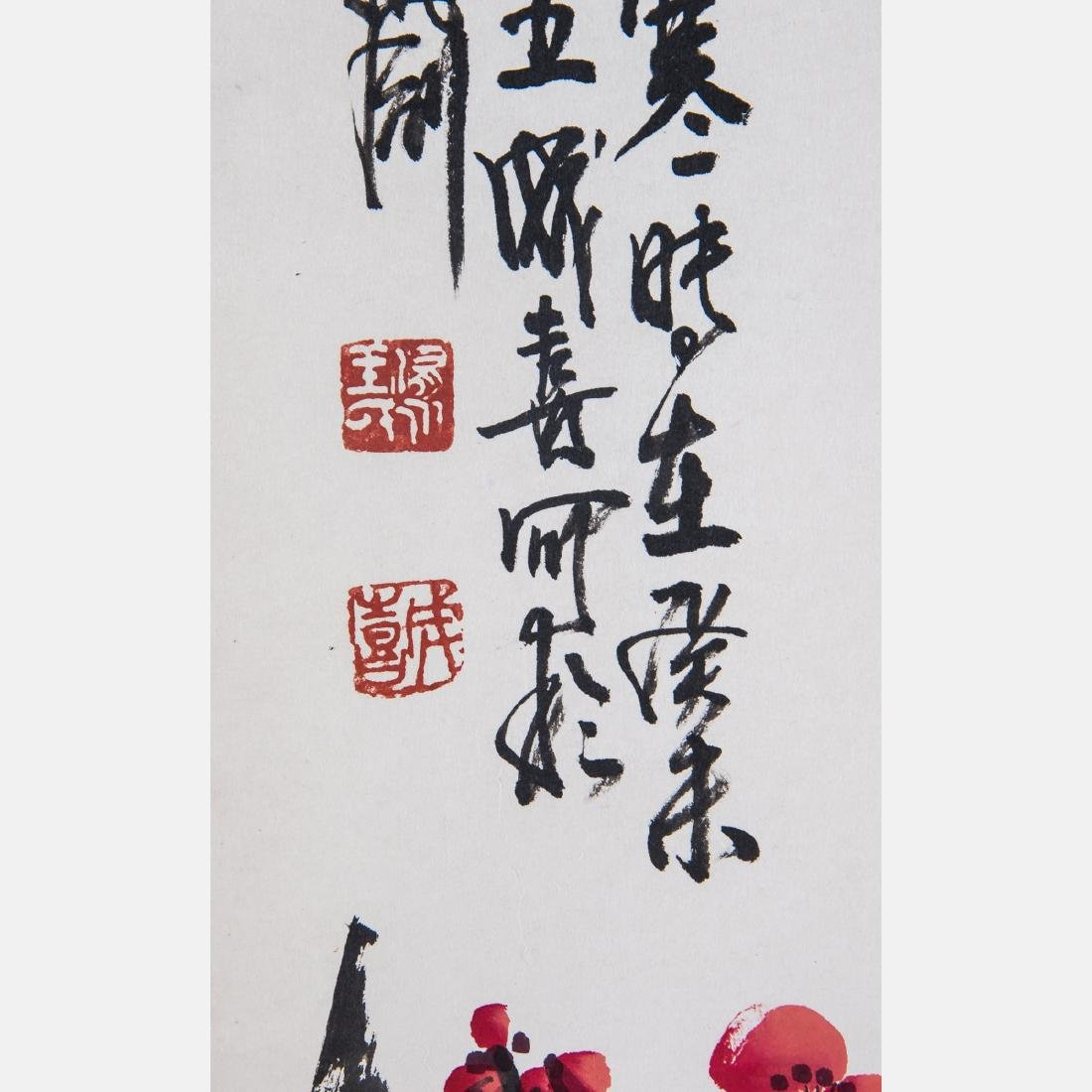 A Chinese Calligraphy Scroll Depicting a Cherry Blossom - 2