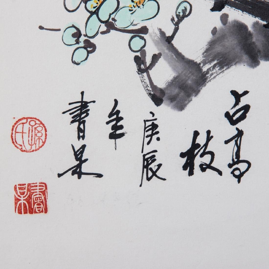 A Chinese Spring Blossom Scroll, 20th Century, - 2