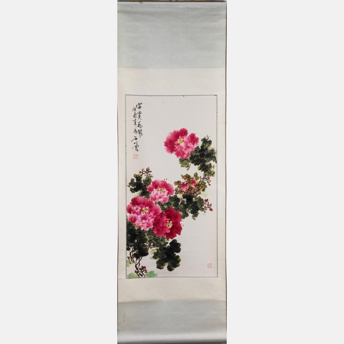 A Chinese Calligraphy Scroll, 20th Century,