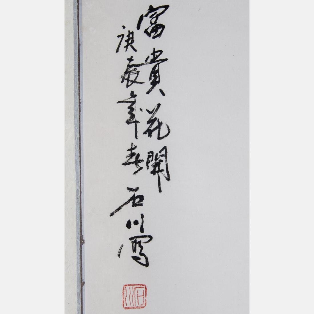 A Chinese Calligraphy Scroll, 20th Century, - 2