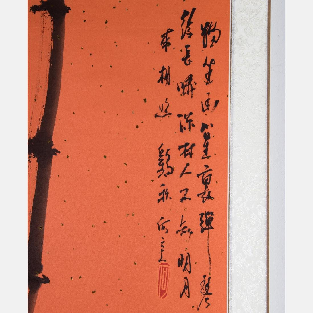 Two Contemporary Chinese Calligraphy Scrolls, 20th - 7