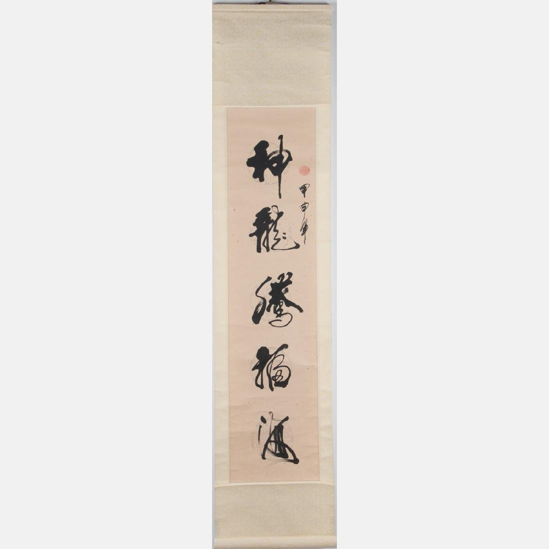 Two Chinese Calligraphy Scrolls, 20th Century, - 2