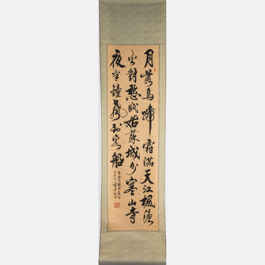 Two Chinese Calligraphy Scrolls, 20th Century, - 3