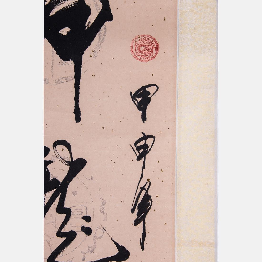 Two Chinese Calligraphy Scrolls, 20th Century, - 5