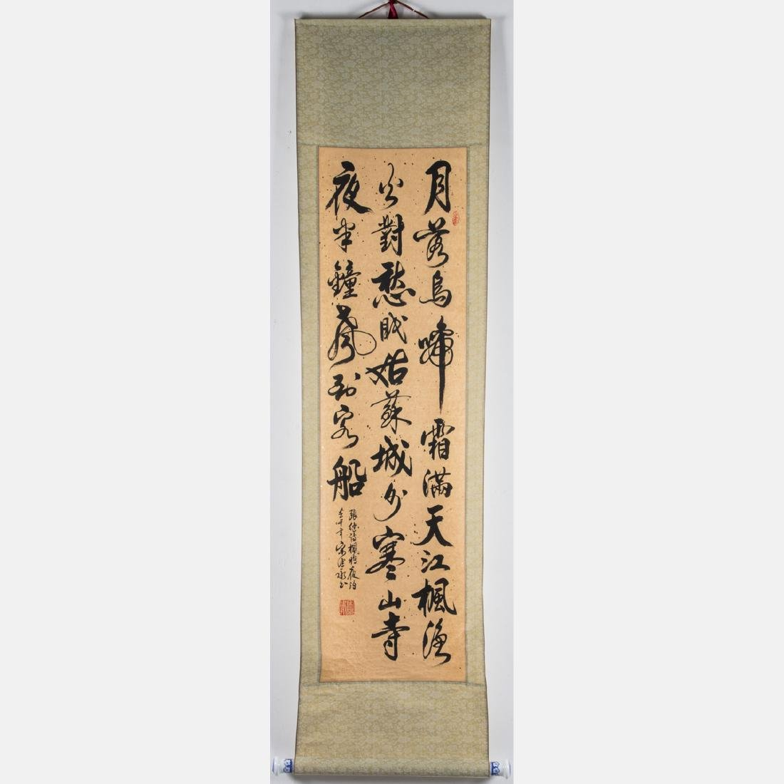 Two Chinese Calligraphy Scrolls, 20th Century, - 7