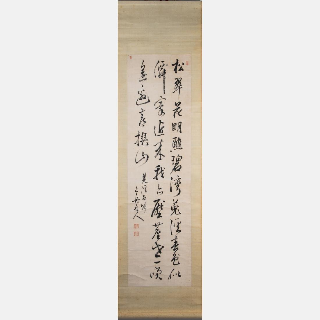 A Japanese Calligraphy Scroll, 20th Century,