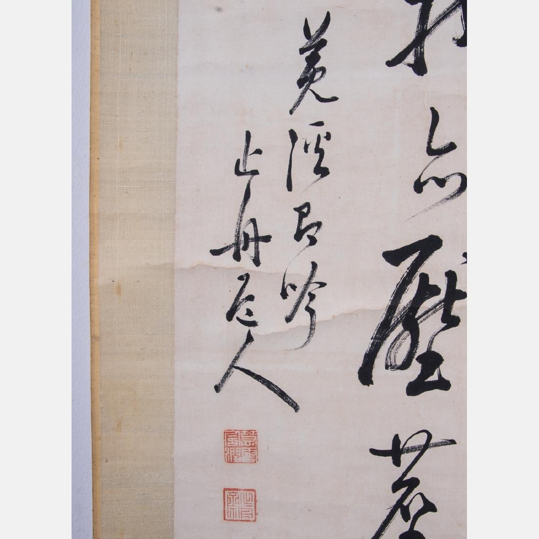 A Japanese Calligraphy Scroll, 20th Century, - 2