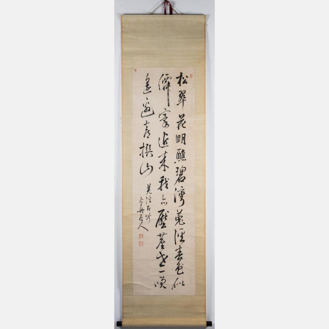 A Japanese Calligraphy Scroll, 20th Century, - 3