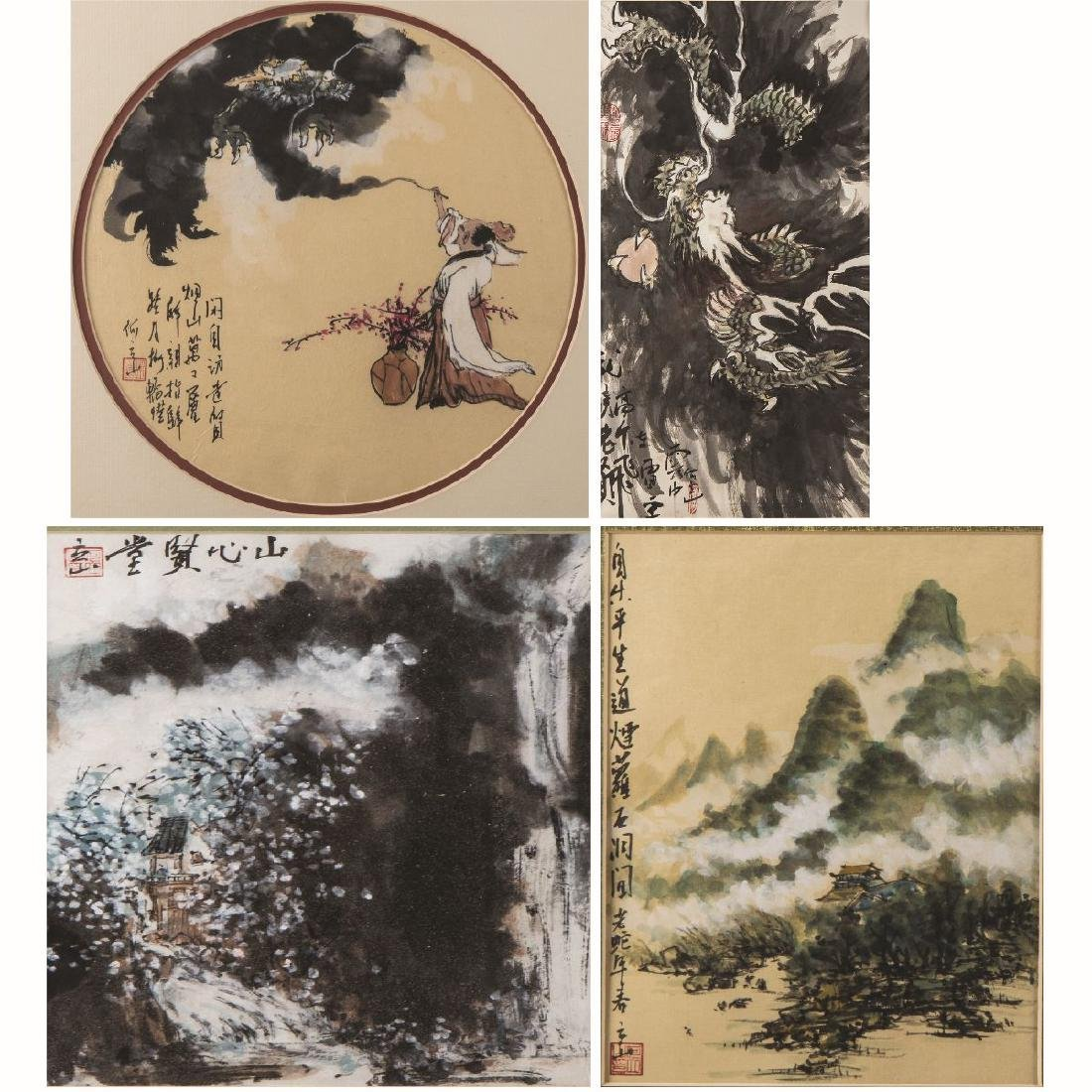 A Group of Chinese Decorative Ink and Watercolor