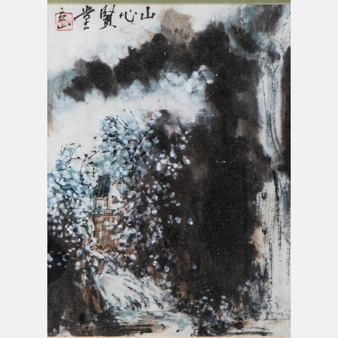 A Group of Chinese Decorative Ink and Watercolor - 4