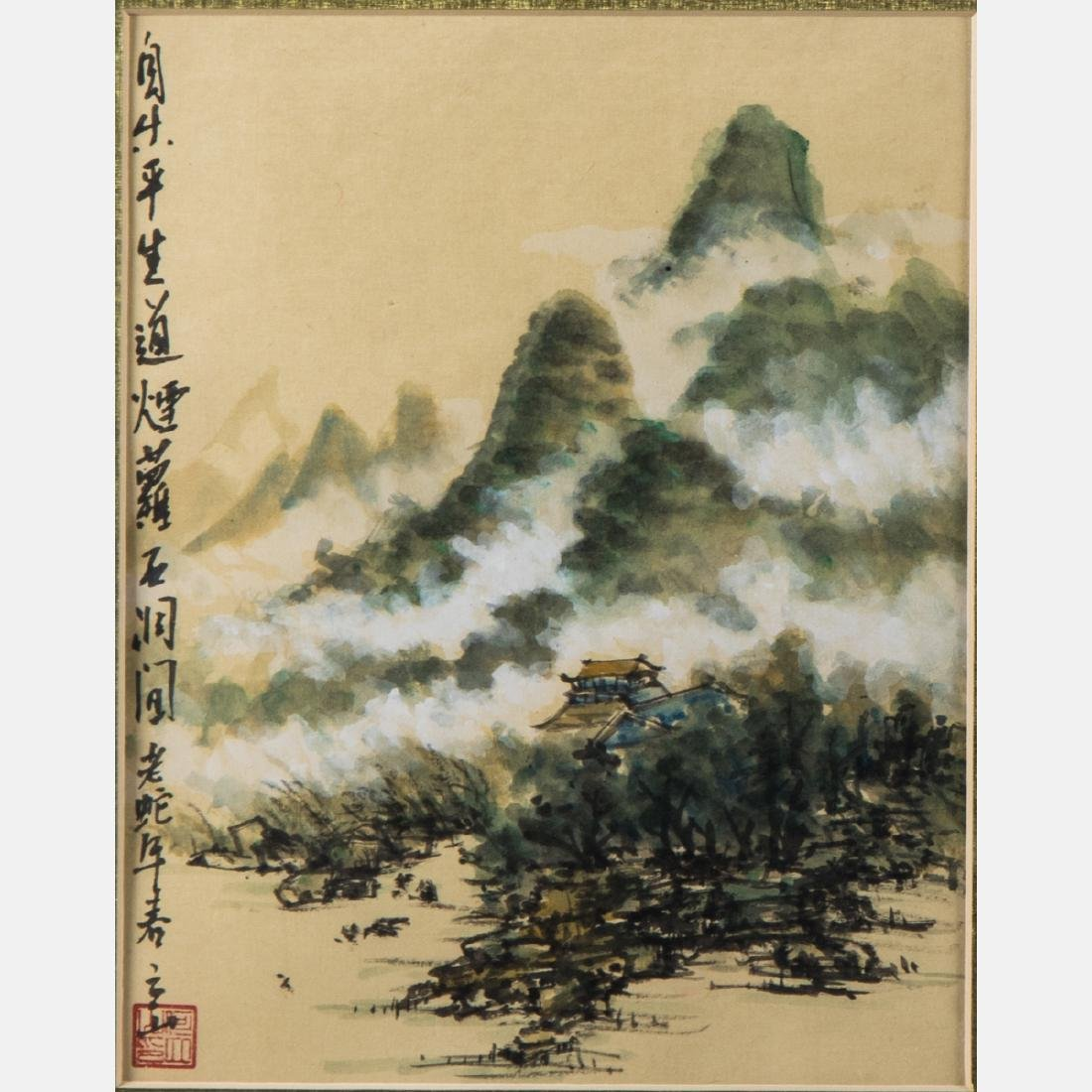 A Group of Chinese Decorative Ink and Watercolor - 8