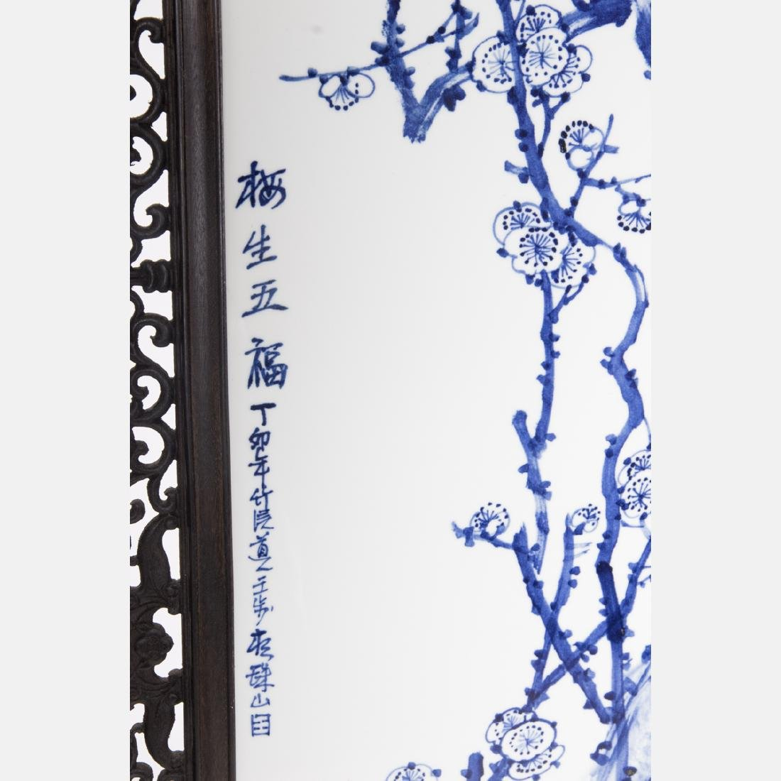 A Chinese Carved Hardwood, Blue and White Porcelain - 3