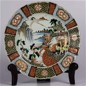 A Japanese Imari Porcelain Charger, Meiji Period,