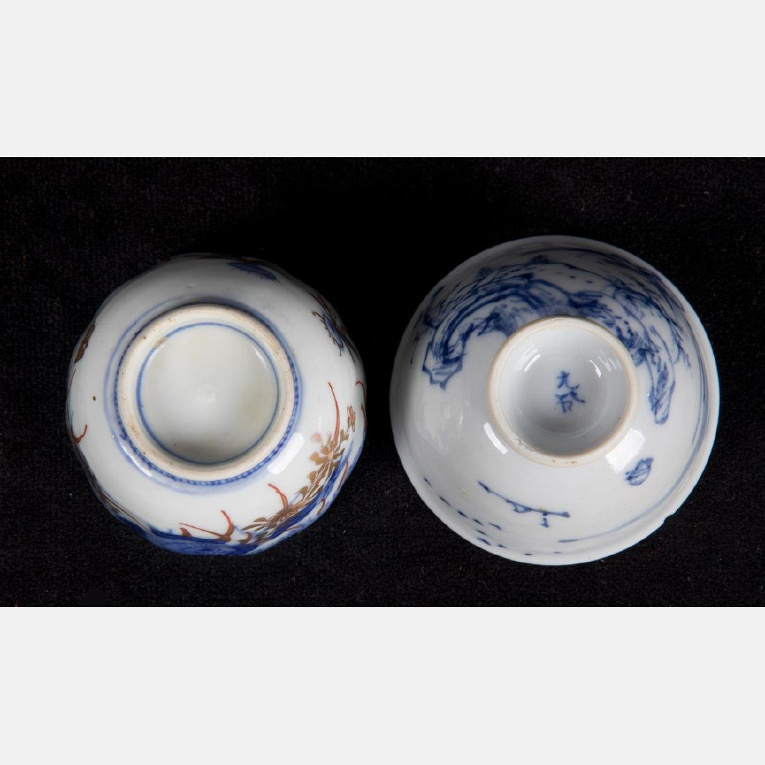 A Group of Seven Japanese Imari Porcelain Serving and - 2