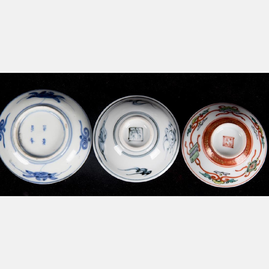 A Group of Seven Japanese Imari Porcelain Serving and - 9