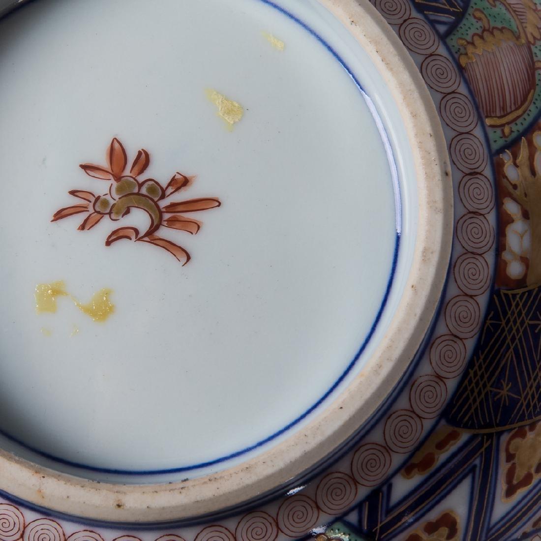 A Collection of Three Japanese Imari Bowls, 20th - 3