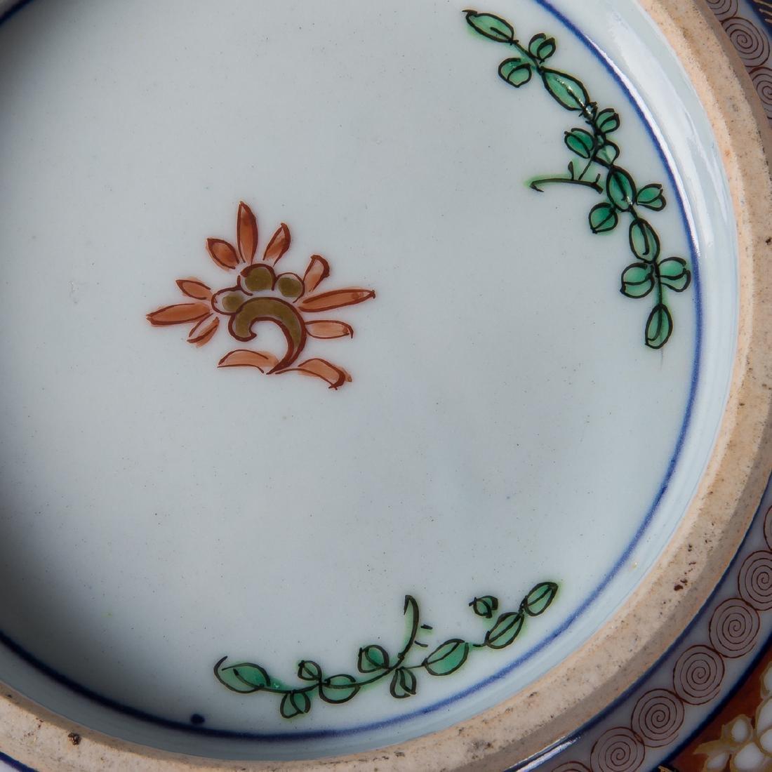 A Collection of Three Japanese Imari Bowls, 20th - 5