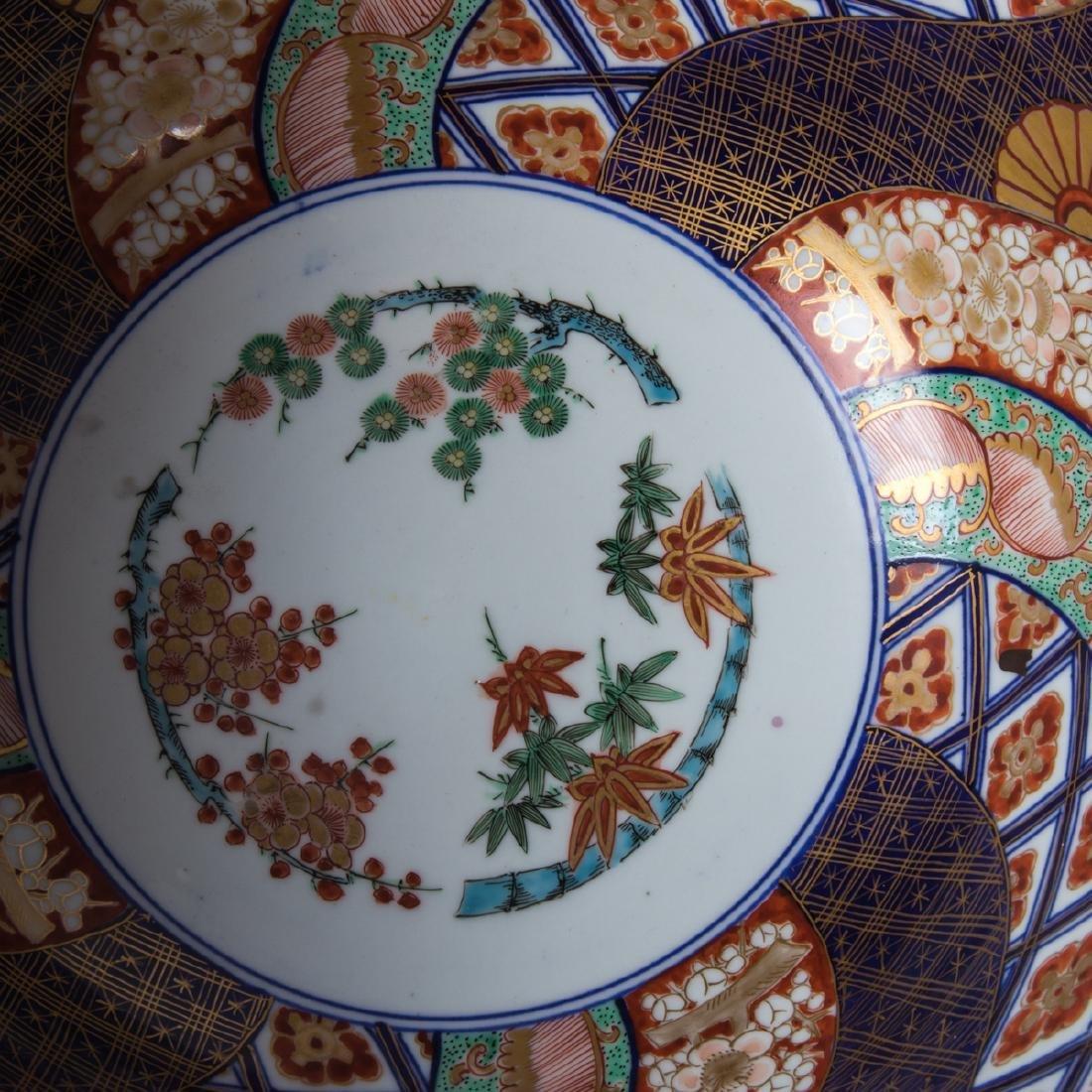 A Collection of Three Japanese Imari Bowls, 20th - 6