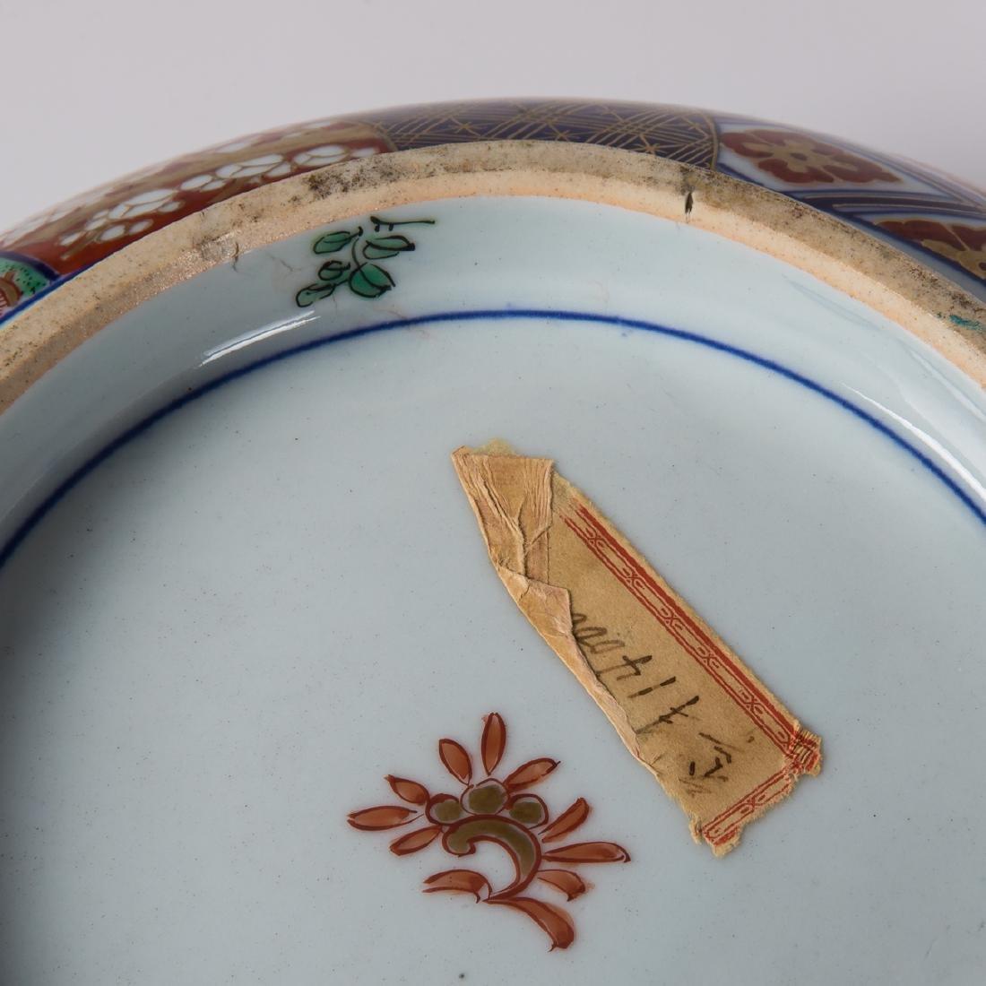 A Collection of Three Japanese Imari Bowls, 20th - 7