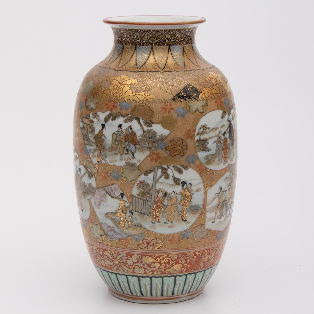 A Japanese Satsuma Porcelain Vase, 19th/20th Century.