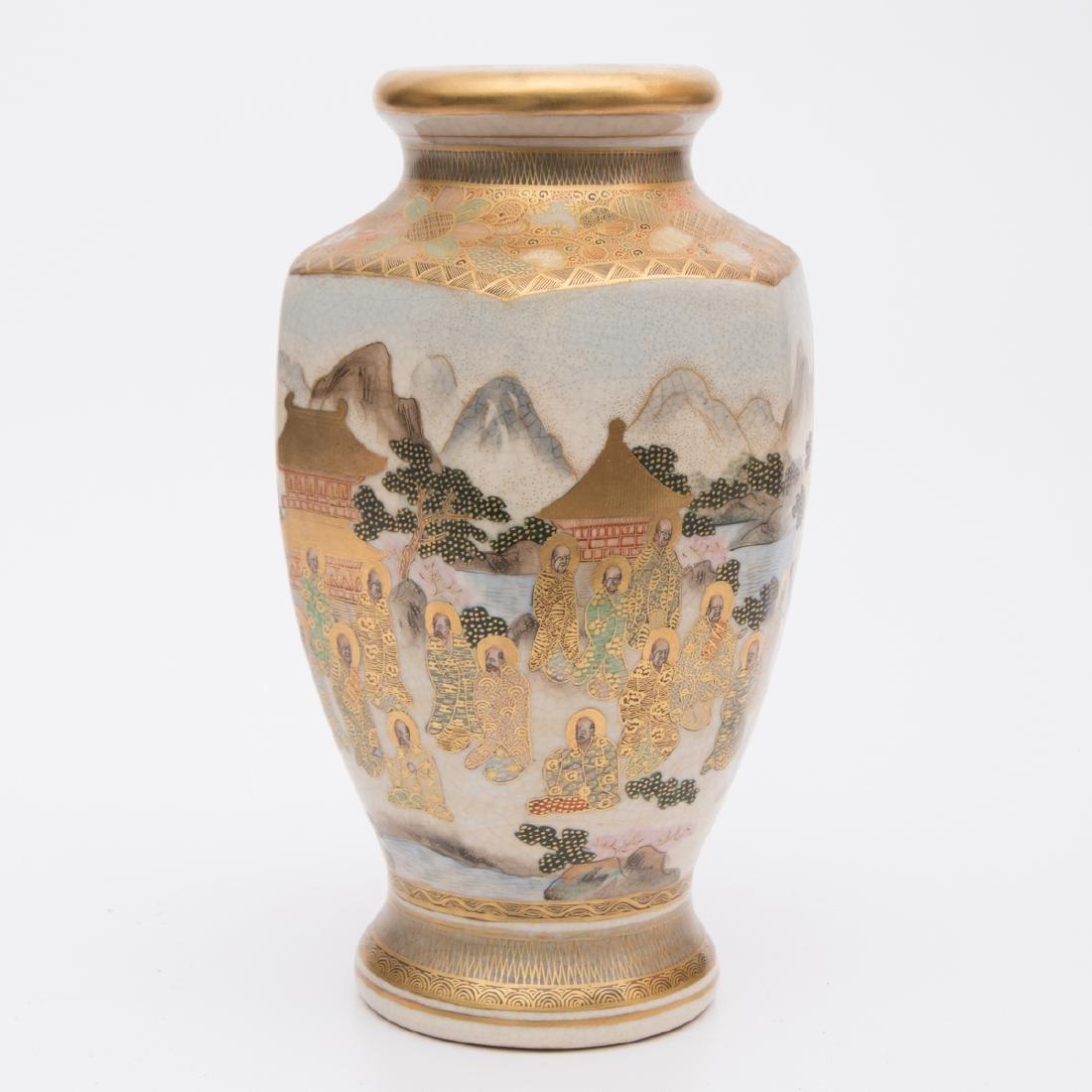 A Japanese Satsuma Porcelain Shaped Vase, 20th Century.