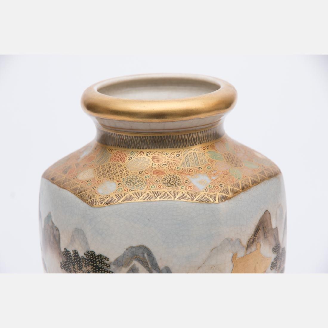 A Japanese Satsuma Porcelain Shaped Vase, 20th Century. - 3