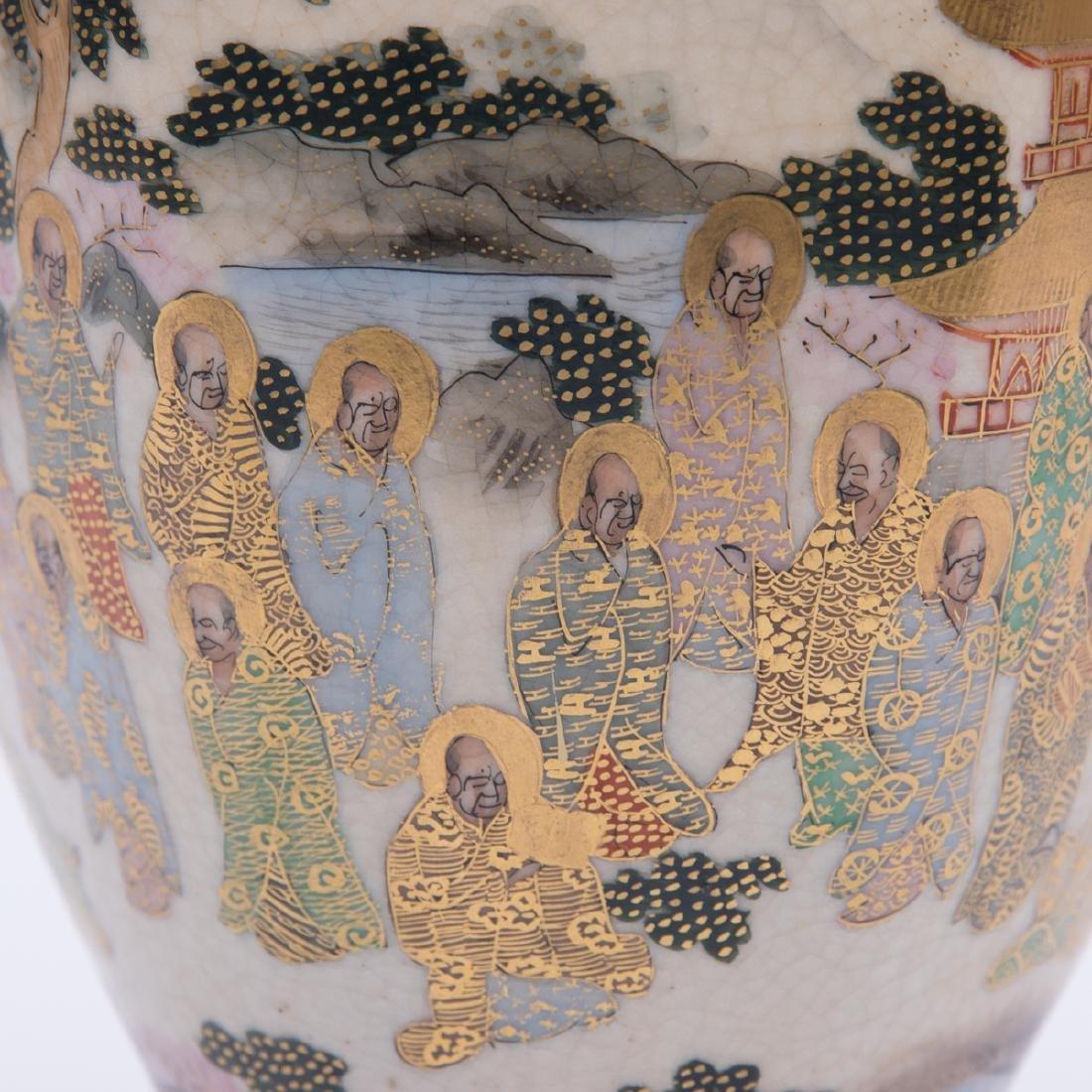 A Japanese Satsuma Porcelain Shaped Vase, 20th Century. - 4