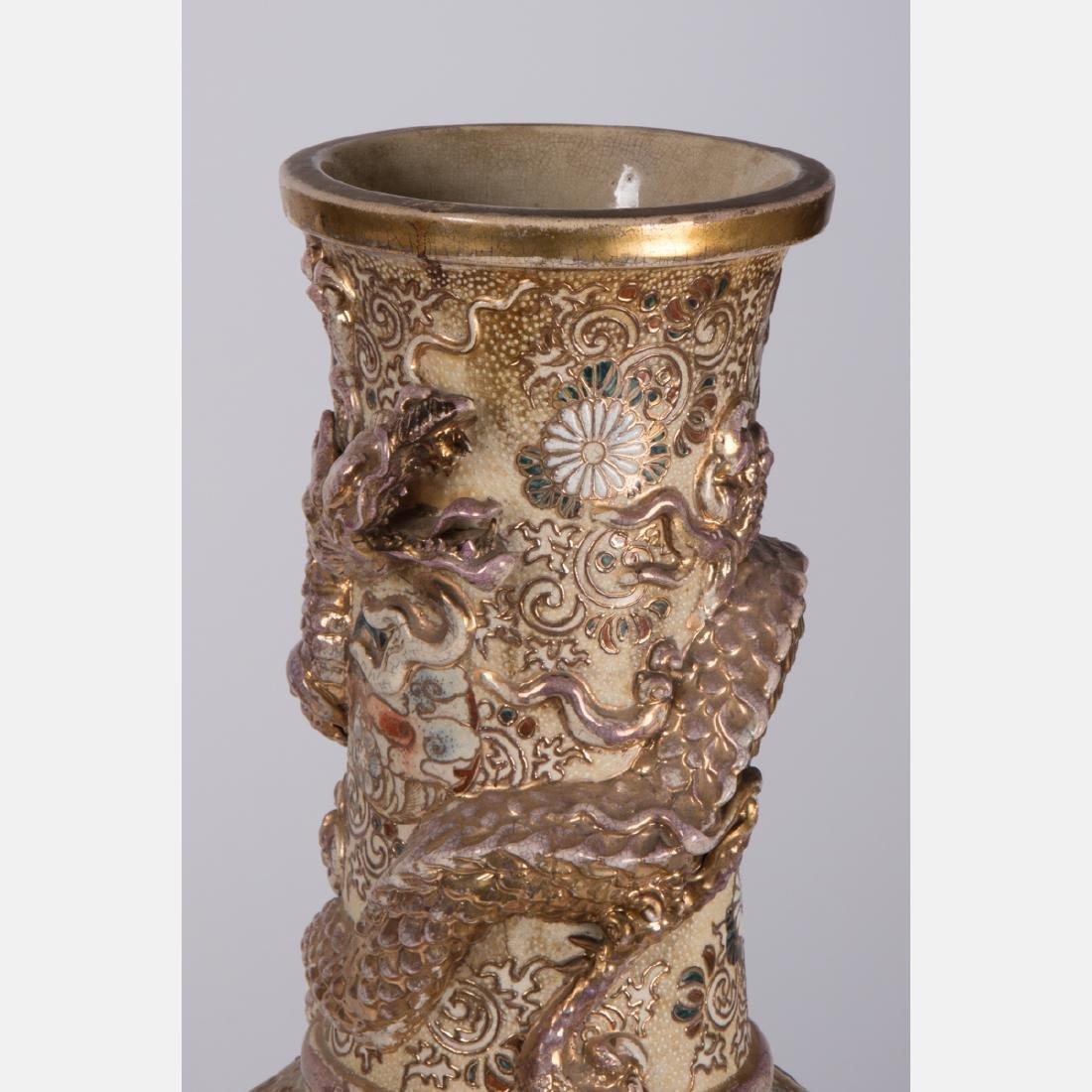 A Japanese Satsuma Porcelain Vase, 20th Century, - 2