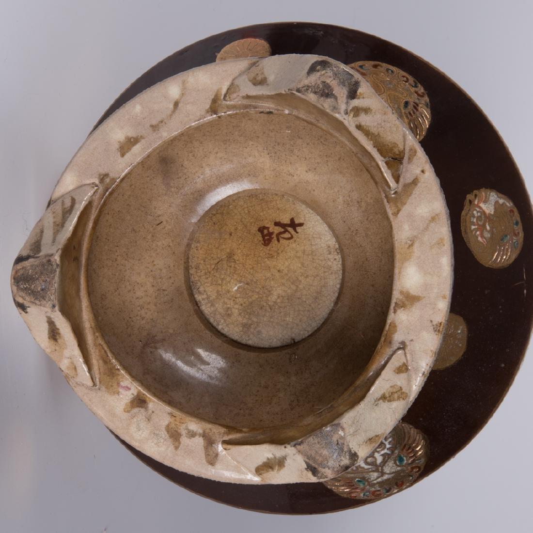A Japanese Satsuma Porcelain Vase, 20th Century, - 5