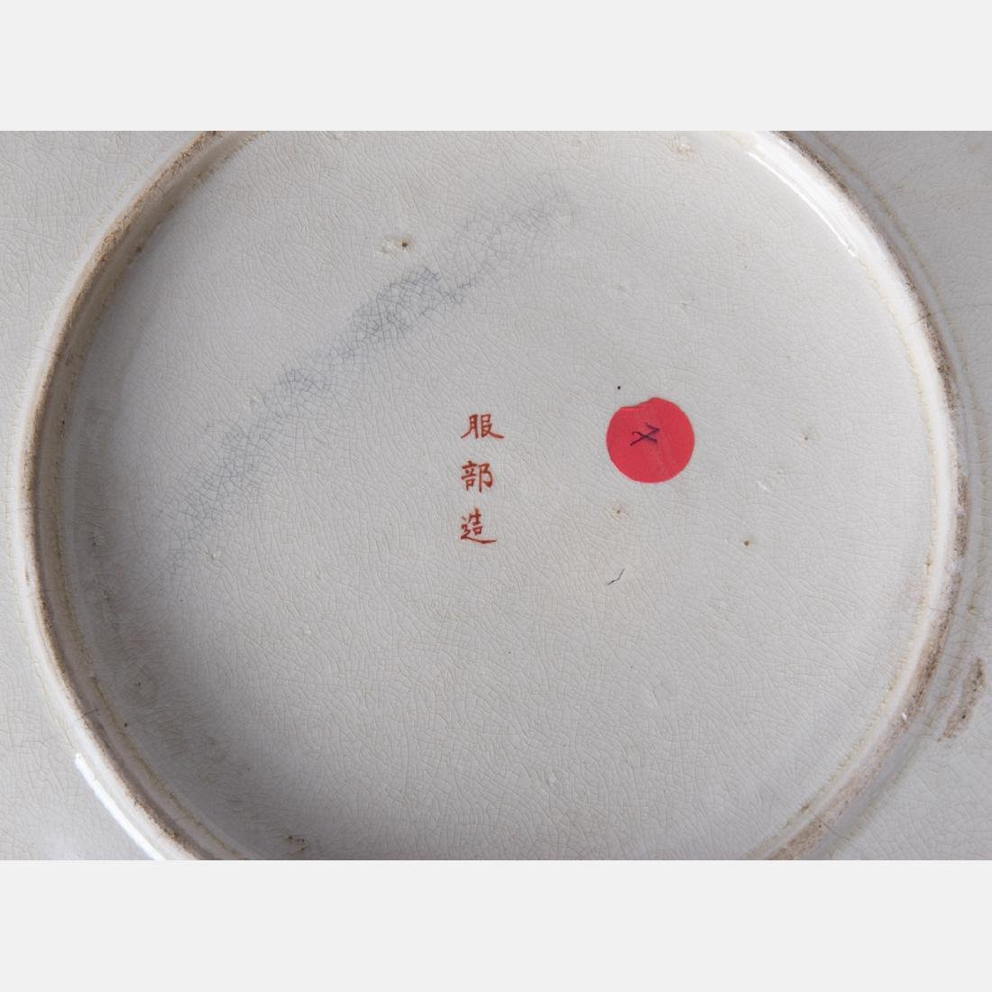 A Japanese Satsuma Porcelain Charger with Stand, 20th - 2