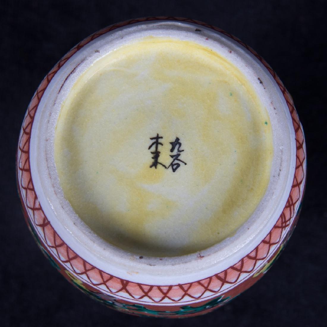 A Group of Five Japanese Porcelain Sake Bottles of - 8